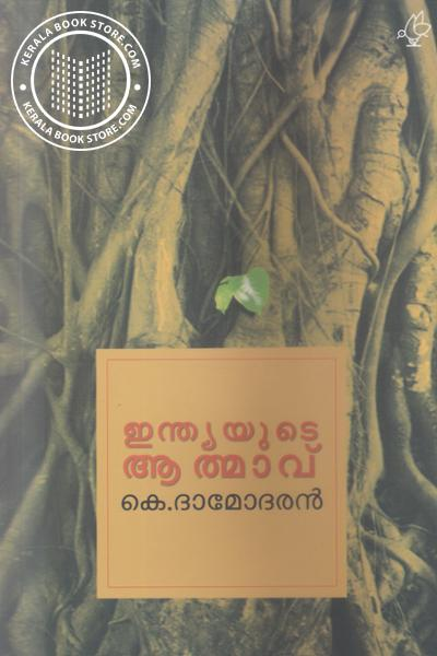Cover Image of Book Indiayude Aathmavuh