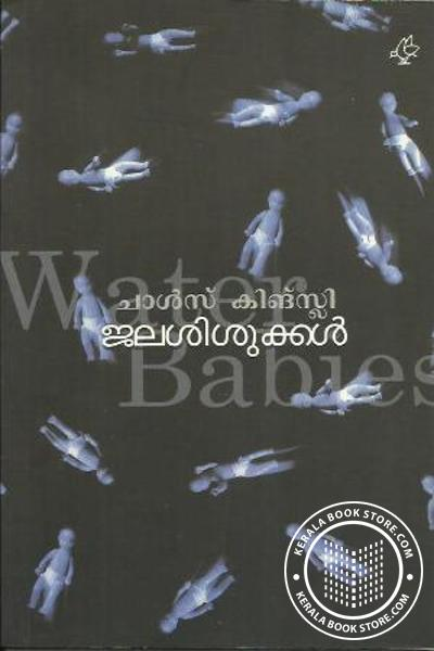 Cover Image of Book Jalasisukkal