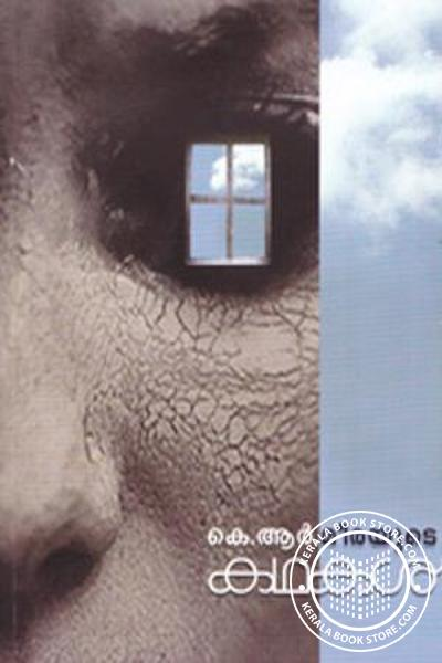 Cover Image of Book K R Meerayude Kathakal