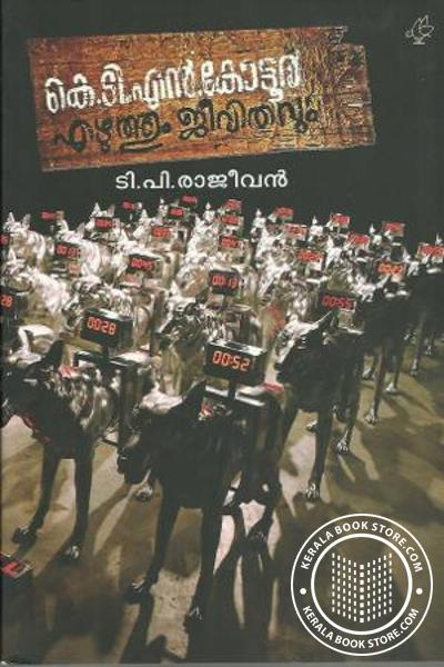 Cover Image of Book K T N Kottoor Ezhuthum Jeevithavum