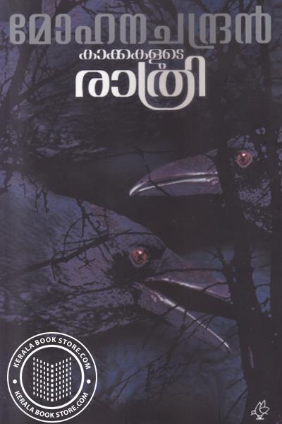 Image of Book Kaakkakalude Rathri