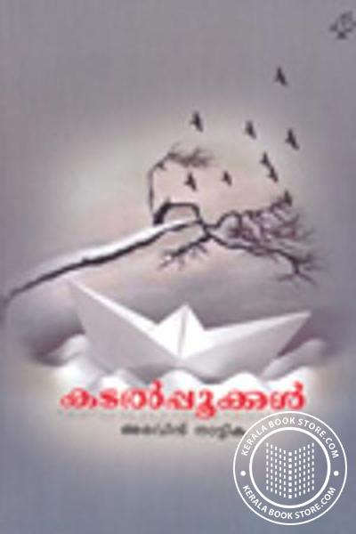 Cover Image of Book Kadal Pookkal