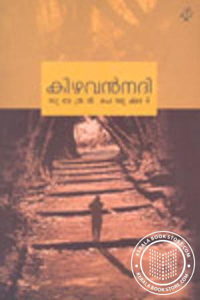 Cover Image of Book Kizhavan Nadi