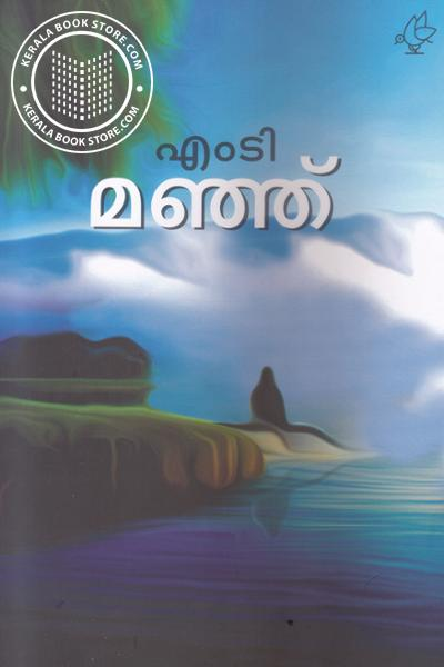 Cover Image of Book Manj