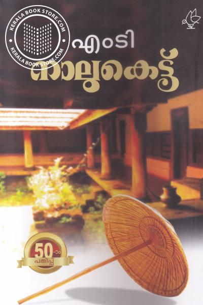 Cover Image of Book Naalukettu