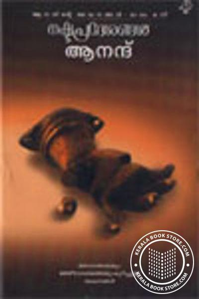 Cover Image of Book Nashta Pradesangal
