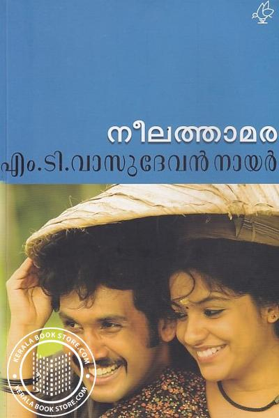 Cover Image of Book Neelathamara