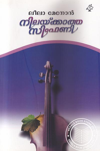 Cover Image of Book Nilakkatha Symphony