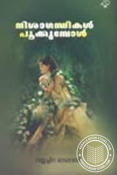 Cover Image of Book നിശാഗന്ധികള് പൂക്കുമ്പോള്