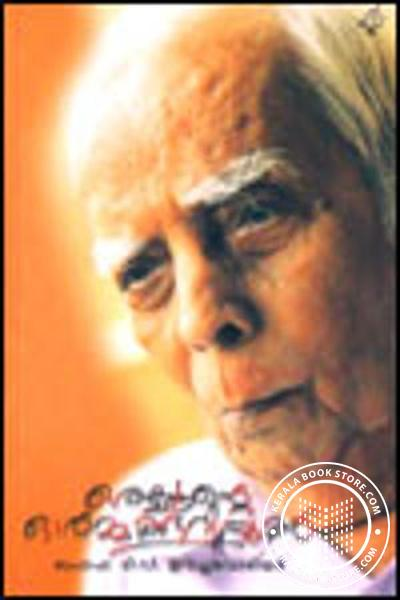 Cover Image of Book Orachante Orma Kurippukal