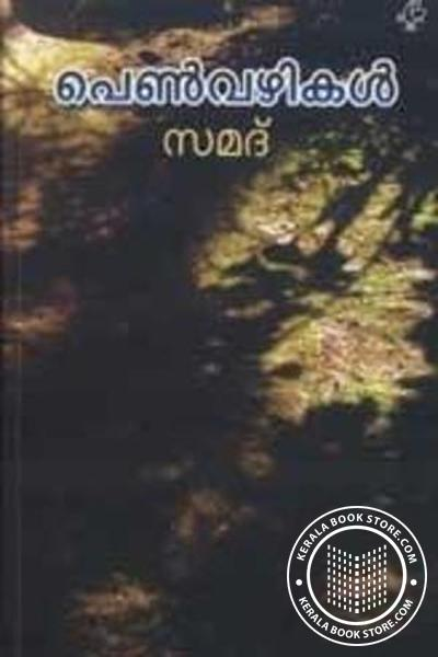 Cover Image of Book Pen Vazhikal