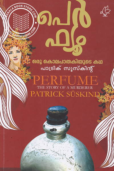 Cover Image of Book Perfume Oru Kolapathakiyude Katha