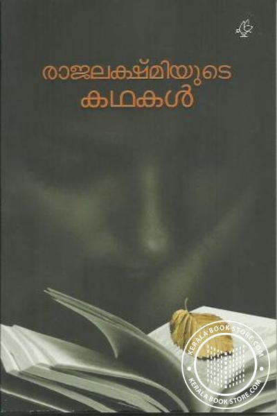 Cover Image of Book Rajalekshmiyude Kathakal