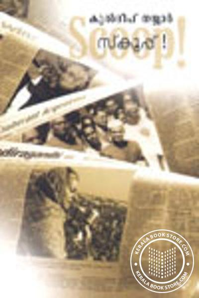 Cover Image of Book Skoop