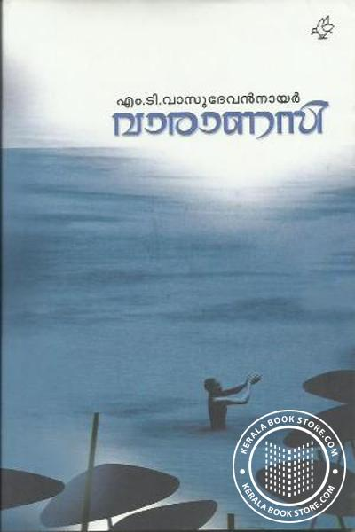 Cover Image of Book Varanasi