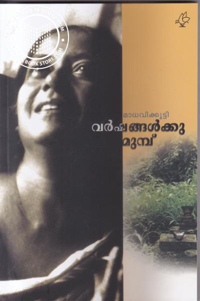 Cover Image of Book Varshangalkku Munpu