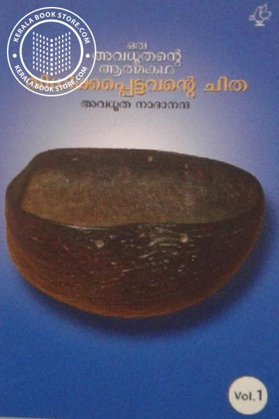 Cover Image of Book Vidhikkappettavante Chintha