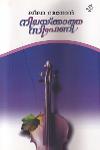 Thumbnail image of Book Nilakkatha Symphony