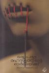 Thumbnail image of Book ഒരു പരമ രഹസ്യത്തിന്റെ ഓര്മ്മയ്ക്ക്