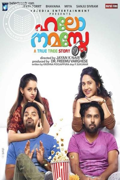Cover Image of CD or DVD Hello Namasthe