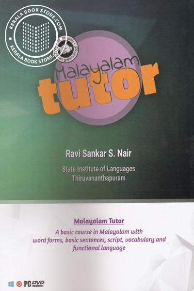 Cover Image of CD or DVD Malayalam Tutor