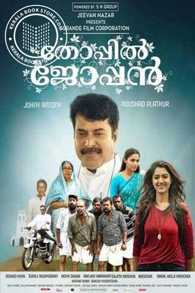 Cover Image of CD or DVD Thoppil Joppan