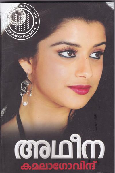 Cover Image of Book Adheena