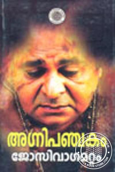 Cover Image of Book Agnipanchakam