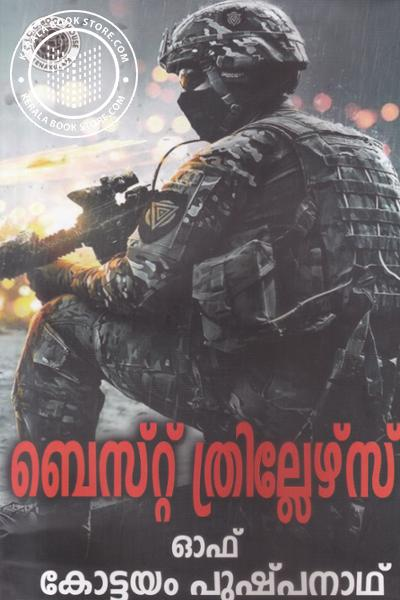 Image of Book Best Thrillers of Kottayam Pushpanath