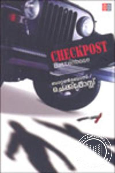 Cover Image of Book Check Post