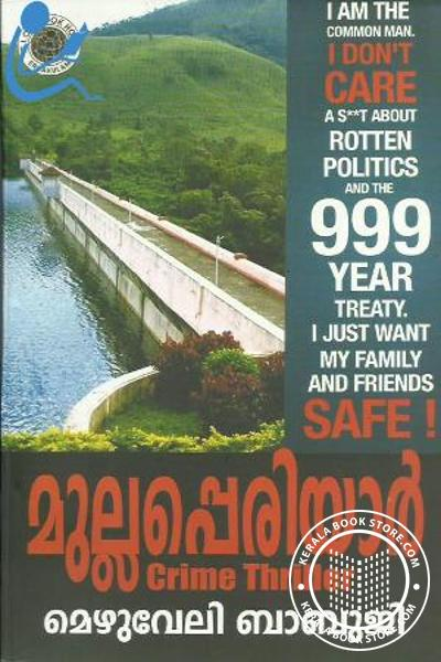 Cover Image of Book Mullaperiyar