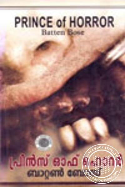 Cover Image of Book prince of horror