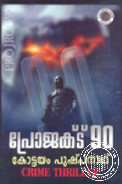 Cover Image of Book Project 90