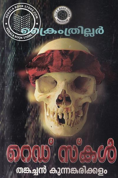 Cover Image of Book Red Skull