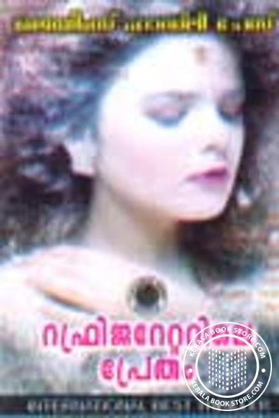 Cover Image of Book Refrijarattarile preatham