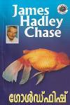 Thumbnail image of Book ഗോള്ഡ് ഫിഷ്