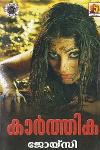 Thumbnail image of Book Karthika