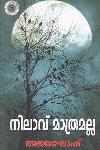 Thumbnail image of Book നിലാവ് മാത്രമല്ല