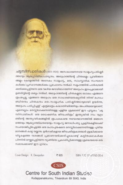 back image of Chattambi Swamikal Oru Dhaishanika Jeevacharithram