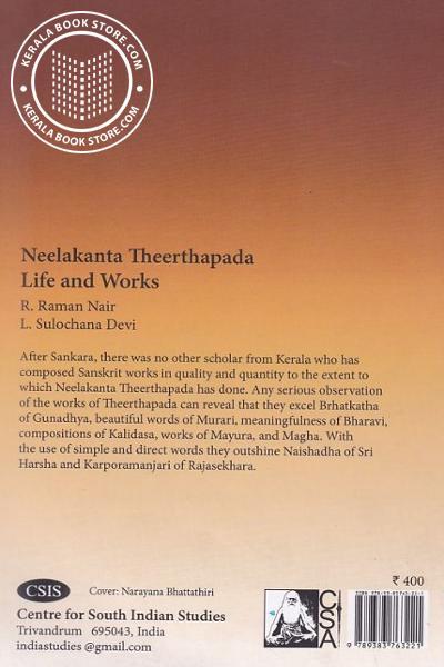 back image of Neelakanta Theerthapada