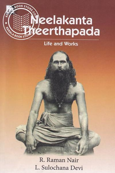 Cover Image of Book Neelakanta Theerthapada