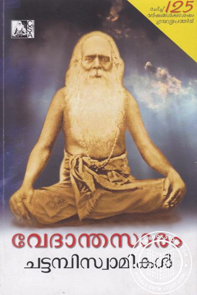 Cover Image of Book Vedantasaram