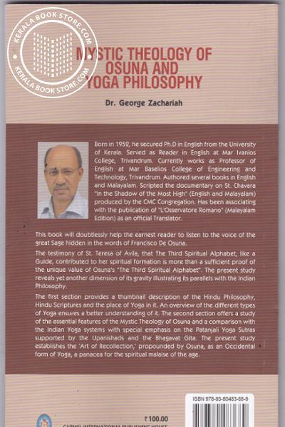back image of Mystic Thelogy of Osuma and Yoga Philosophy