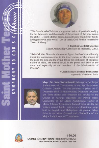 back image of Saint Mother Teresa- A Symphony to Gods Glory