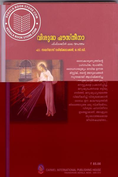 back image of Visudha Faustina Sisirathile Oru Vasantham