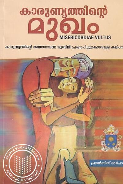 Cover Image of Book കാരുണ്യത്തിന്റെ മുഖം