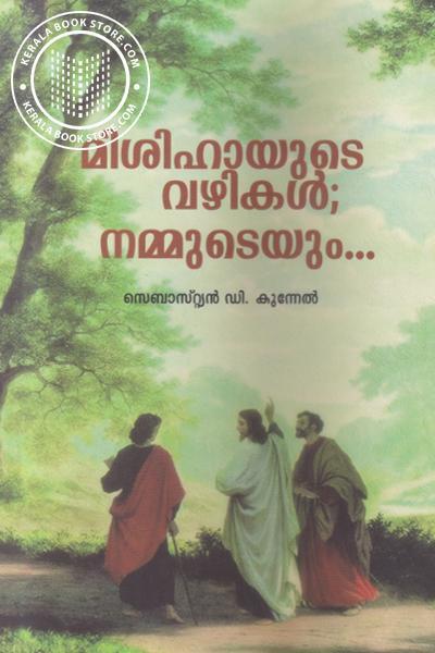 Image of Book Misihayude Vazhikal Nammudeyum