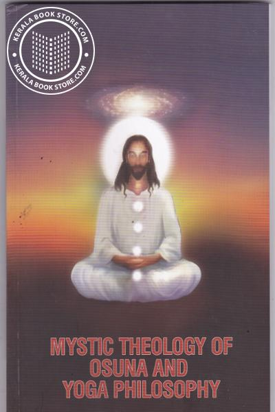 Cover Image of Book Mystic Thelogy of Osuma and Yoga Philosophy