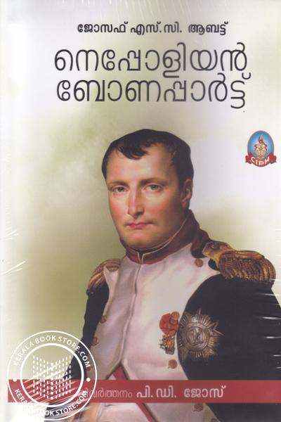 Cover Image of Book Napoleon Bonaparte