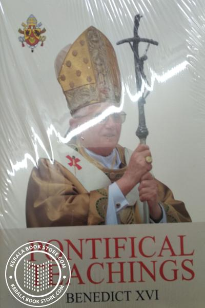 Cover Image of Book Pontifical Teachings